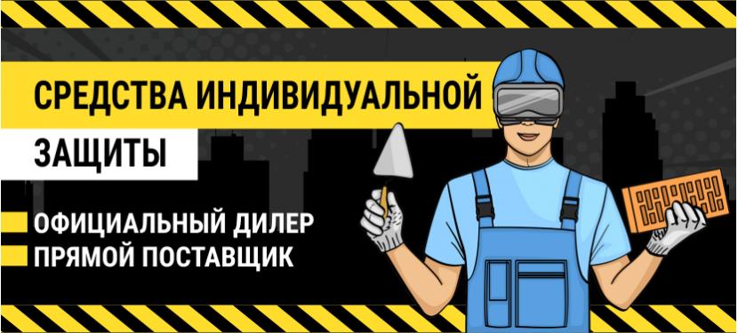 Gwardex.ru